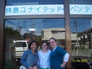Rachel's pics; Japan 298